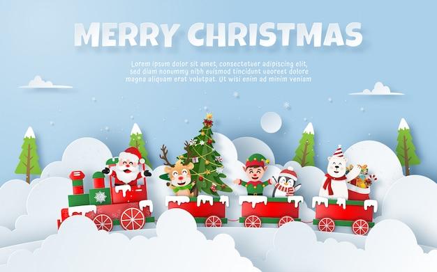 산타 클로스와 함께 기차에 크리스마스 파티