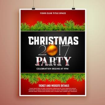 クリスマスパーティー、ポスターデザイン、テンプレート、葉、葉