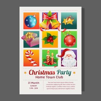 Сетка плаката рождественской вечеринки