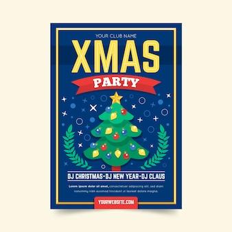 Шаблон плаката рождественской вечеринки в плоском дизайне