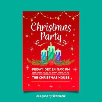 フラットスタイルのクリスマスパーティーのポスターテンプレート