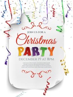 紙吹雪と白い背景で隔離のカラフルなリボンとクリスマスパーティーのポスターテンプレート。