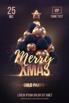 黄金のクリスマスツリーとクリスマスパーティーポスターテンプレート。