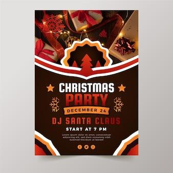 写真付きのクリスマスパーティーポスターテンプレート