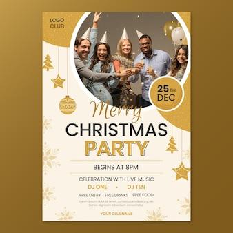 Шаблон плаката рождественской вечеринки