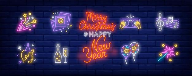 ネオンスタイルで設定されたクリスマスパーティーのシンボル