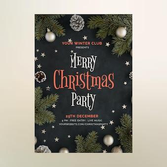 사진과 함께 크리스마스 파티 템플릿