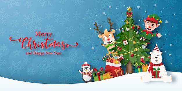 순록과 친구들과 크리스마스 파티. 기쁜 성 탄과 새 해 복 많이 인사말 카드