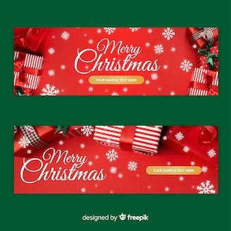 クリスマス写真のバナー