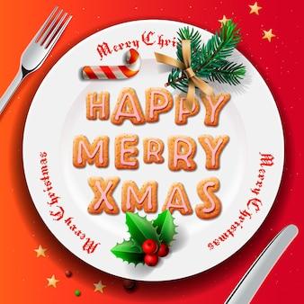 ジンジャーブレッドのクッキー、クリスマスディナーのテーブルセッティングのクリスマスプレート