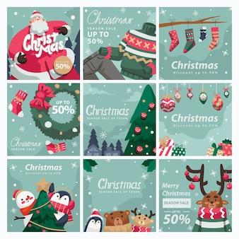 만화 스타일과 일러스트레이션으로 소셜 미디어에 대한 크리스마스 포스트 피드