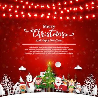 산타 클로스와 친구와 함께 크리스마스 트리 크리스마스 엽서 프리미엄 벡터