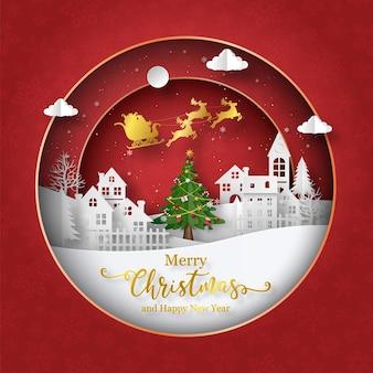 Рождественская открытка деда мороза с санями на небе в деревне