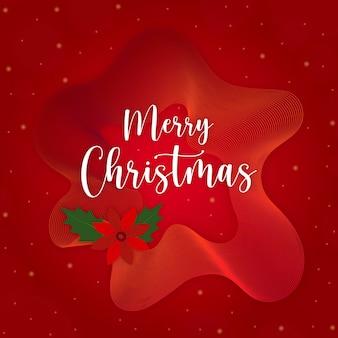 추상적인 모양과 흐름이 있는 크리스마스 엽서