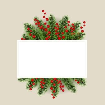 크리스마스 홀리 베리와 함께 크리스마스 엽서