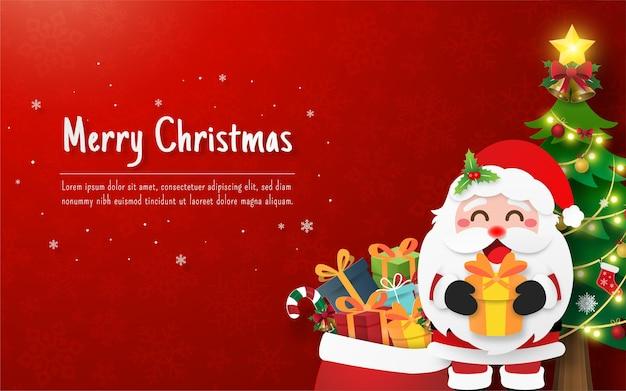 Рождественская открытка с дедом морозом и елкой