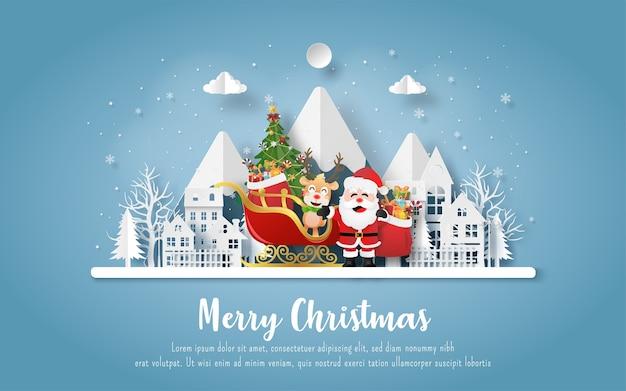 Рождественская открытка с дедом морозом и оленями