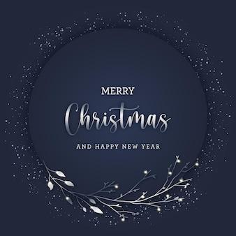 銀の枝とキラキラのクリスマスポストカード