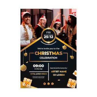Рождественский постер a4