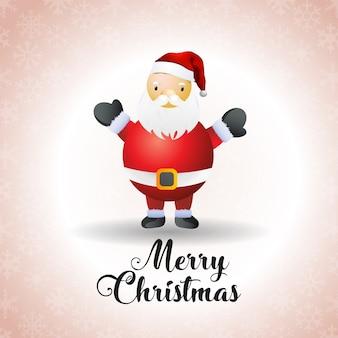 クリスマスのポスターは、クリスマスの現実的なサンタとタイポグラフィの皮膚の背景