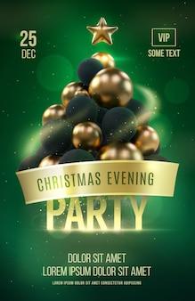 黄金のクリスマスツリーとクリスマスポスターパーティーテンプレート