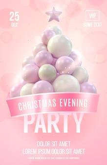 優しい色で作られたピンクのクリスマスツリーとクリスマスポスターパーティーテンプレート。