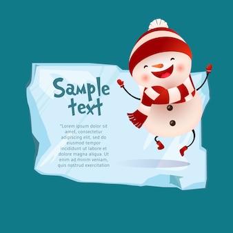 크리스마스 포스터 템플릿