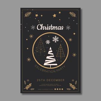 クリスマスポスターテンプレート