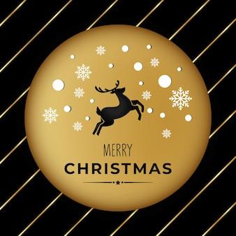 줄무늬가 있는 크리스마스 포스터