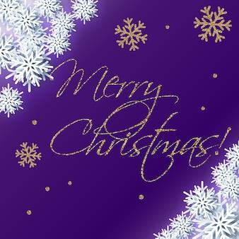 크리스마스 보라색 배경입니다. 금, 하얀 눈송이. 황금 색종이 조각.