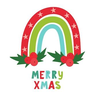 Рождественская радуга с ручной надписью merry xmas vector handdrawn цветные детские иллюстрации