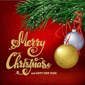 きらめきとボールとクリスマスの赤い背景
