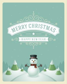 크리스마스 복고풍 인사말 카드