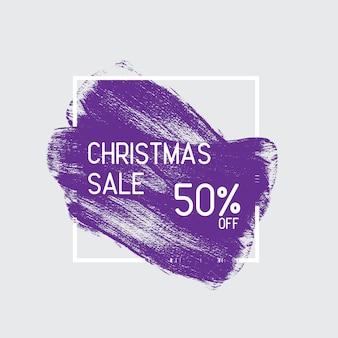 Christmas sale background design