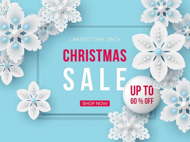 クリスマスセールバナー。 3d装飾雪片と青い点線の背景にテキストでラベル。冬の休日割引のベクトルイラスト。