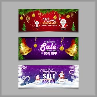 크리스마스 판매 배너 및 인사말 카드