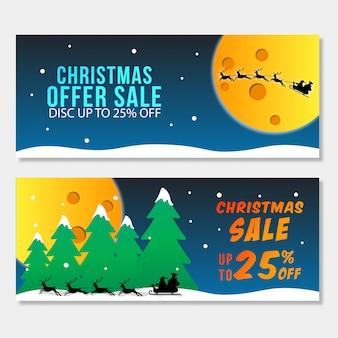 Christmas sale banner colorful