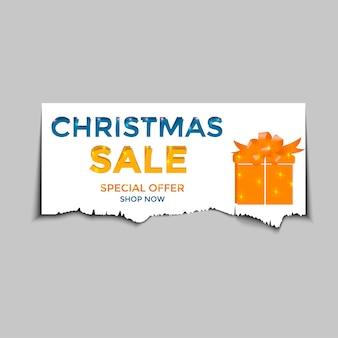 ショップやウェブページのクリスマスセールバナー、割引あり。エレガントでモダンな広告の背景テンプレート、マーケティングポスター、ショッピングバッグのデザイン。