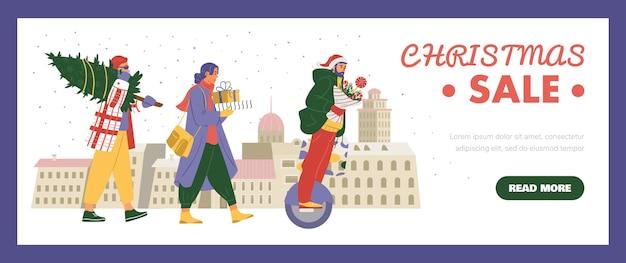 크리스마스 판매 배너 선물 상자를 들고 걷는 사람들