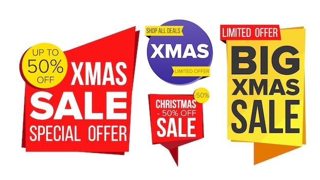 Рождественская распродажа баннер набор.