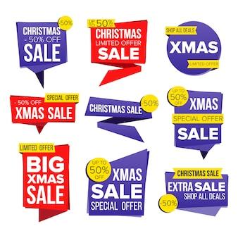 크리스마스 판매 배너 세트