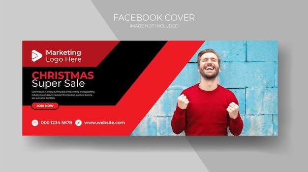 크리스마스 판매 배너 템플릿 수평 크리스마스 포스터 카드 헤더 웹 사이트