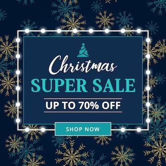 Рождественская распродажа баннер шаблон со светом и снежинками