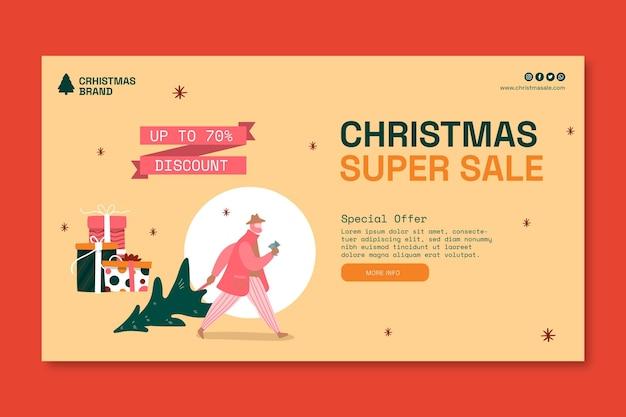 크리스마스 판매 배너 서식 파일