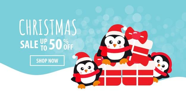 かわいいペンギンと友達とのクリスマスセールバナー