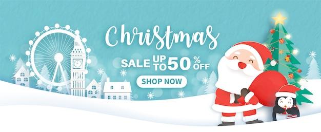 紙カットスタイルのかわいいサンタクロースと友達とのクリスマスセールバナー。