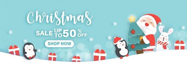 귀여운 산타 클로스와 종이에 친구와 함께 크리스마스 판매 배너 컷 스타일.