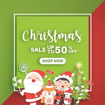 산타 조항 및 눈 마을에서 친구와 함께 크리스마스 판매 배너.