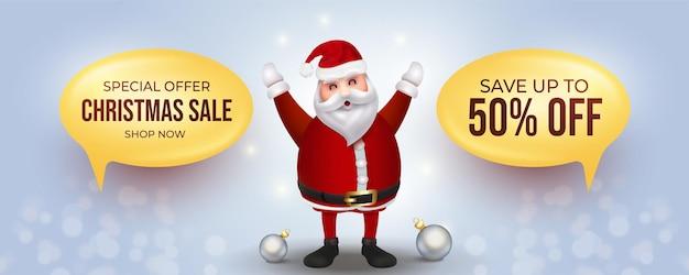 Рождественская распродажа баннер с персонажем санта-клауса на современном фоне