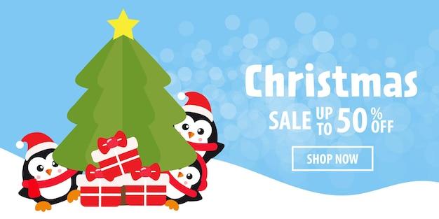 かわいいペンギンのクリスマスセールバナー